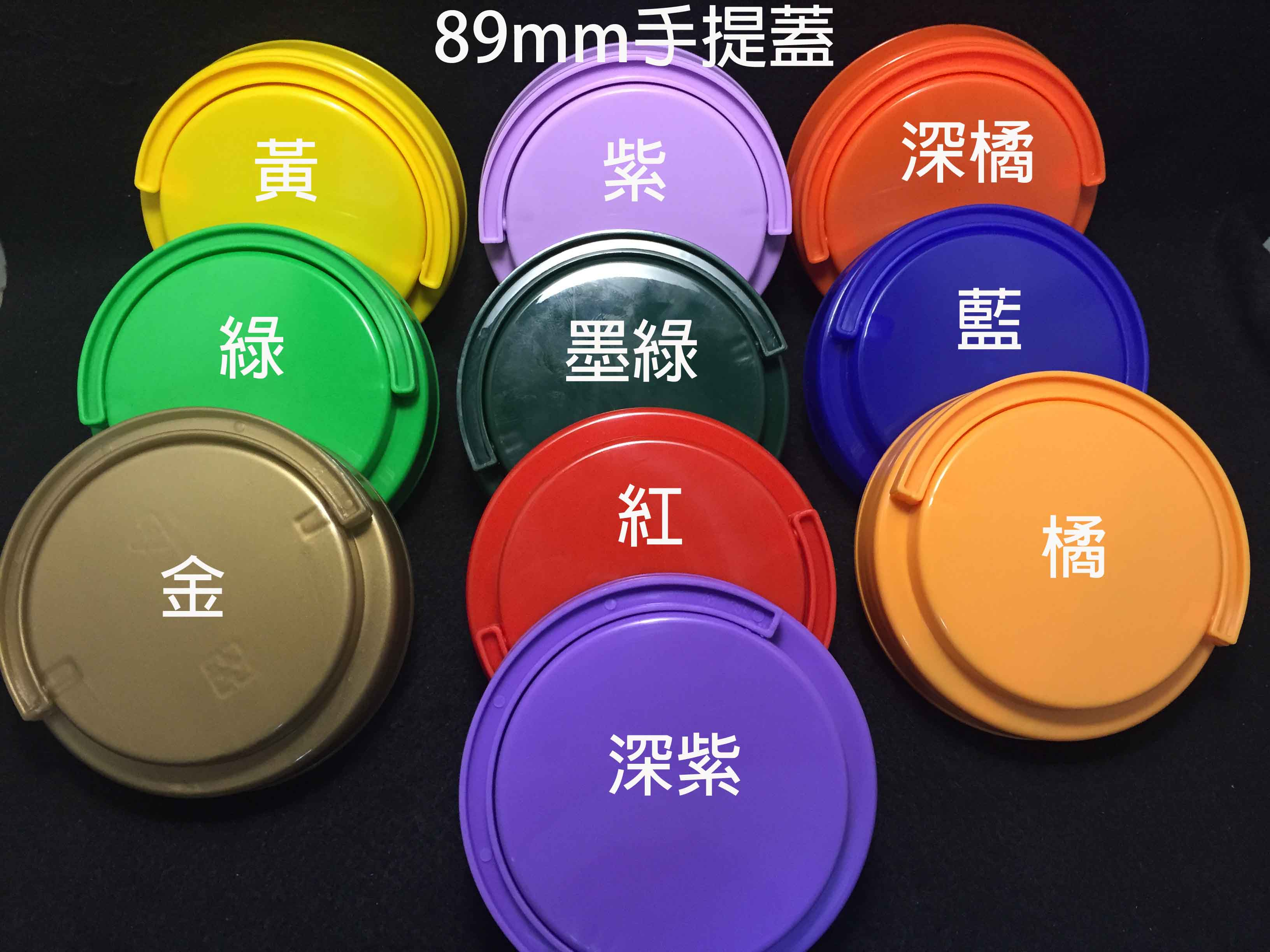 plastic-bottle-89series-hand-lid